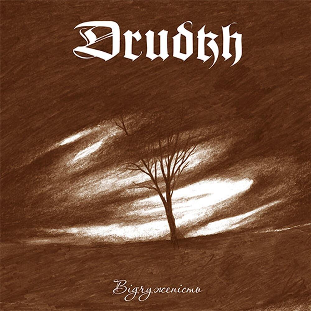Drudkh - Estrangement [Limited Edition] (Wht)