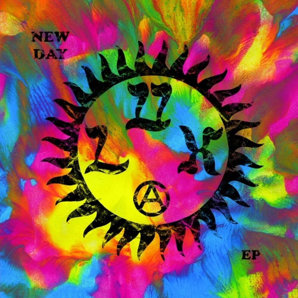 Lux - New Day