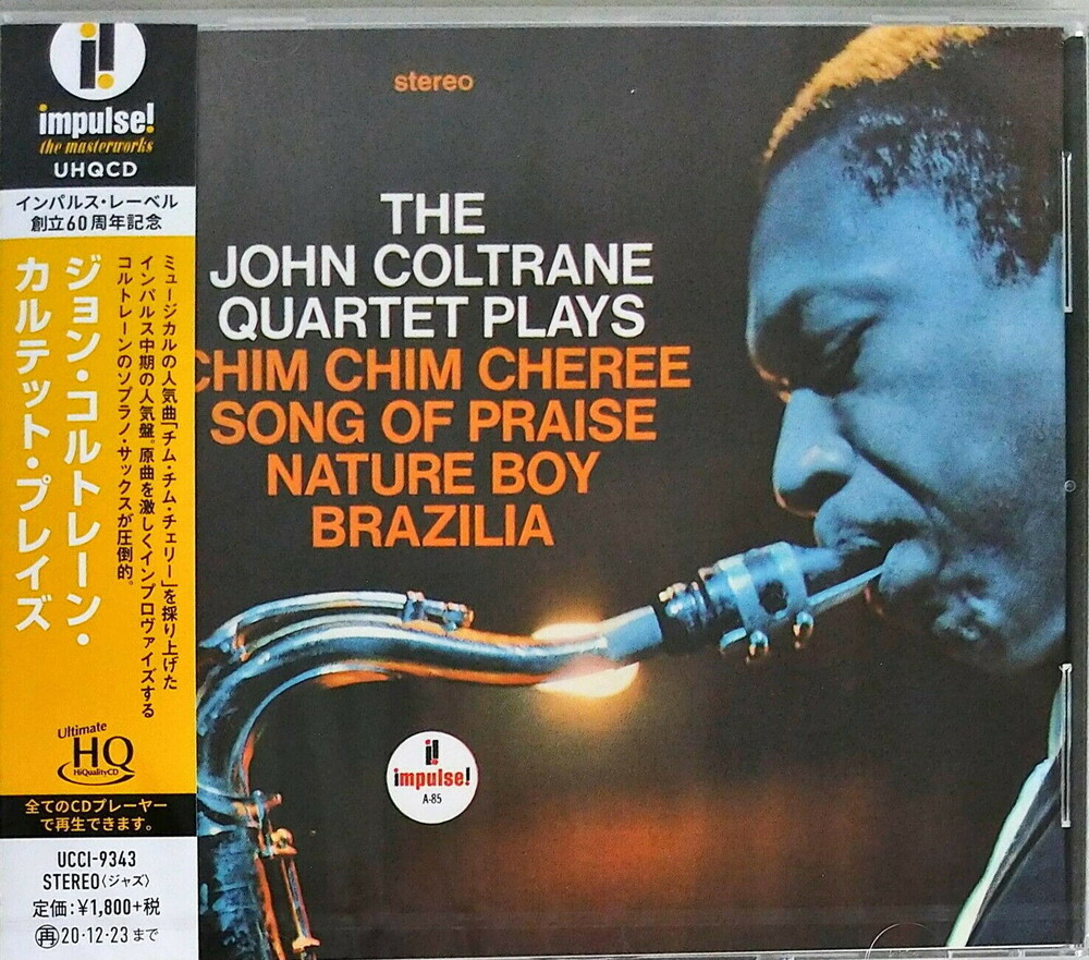 John Coltrane - John Coltrane Quartet Plays [Limited Edition] (Hqcd) (Jpn)