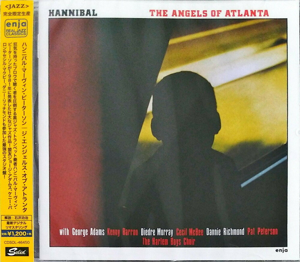 Hannibal Peterson Marvin - Angels Of Atlanta (Rmst) (Jpn)