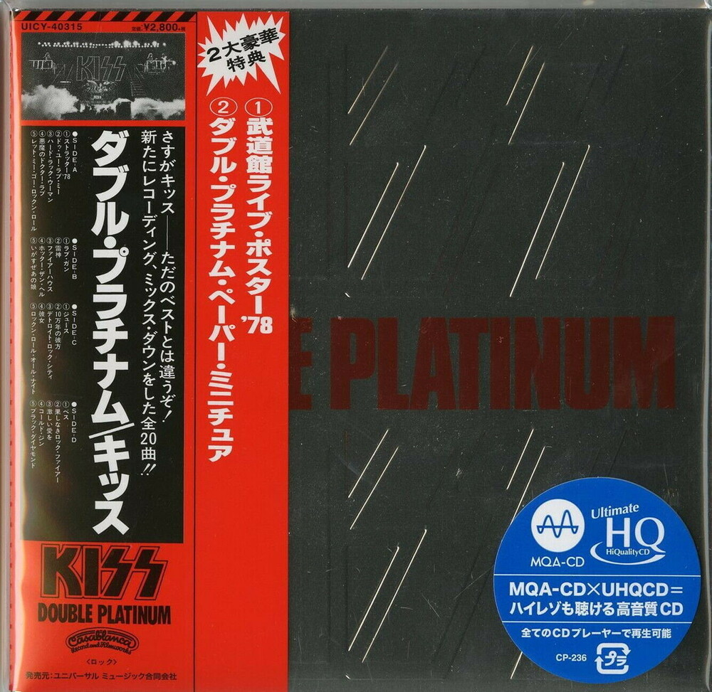 Kiss - Double Platinum (Jmlp) [Limited Edition] (Hqcd) (Jpn)