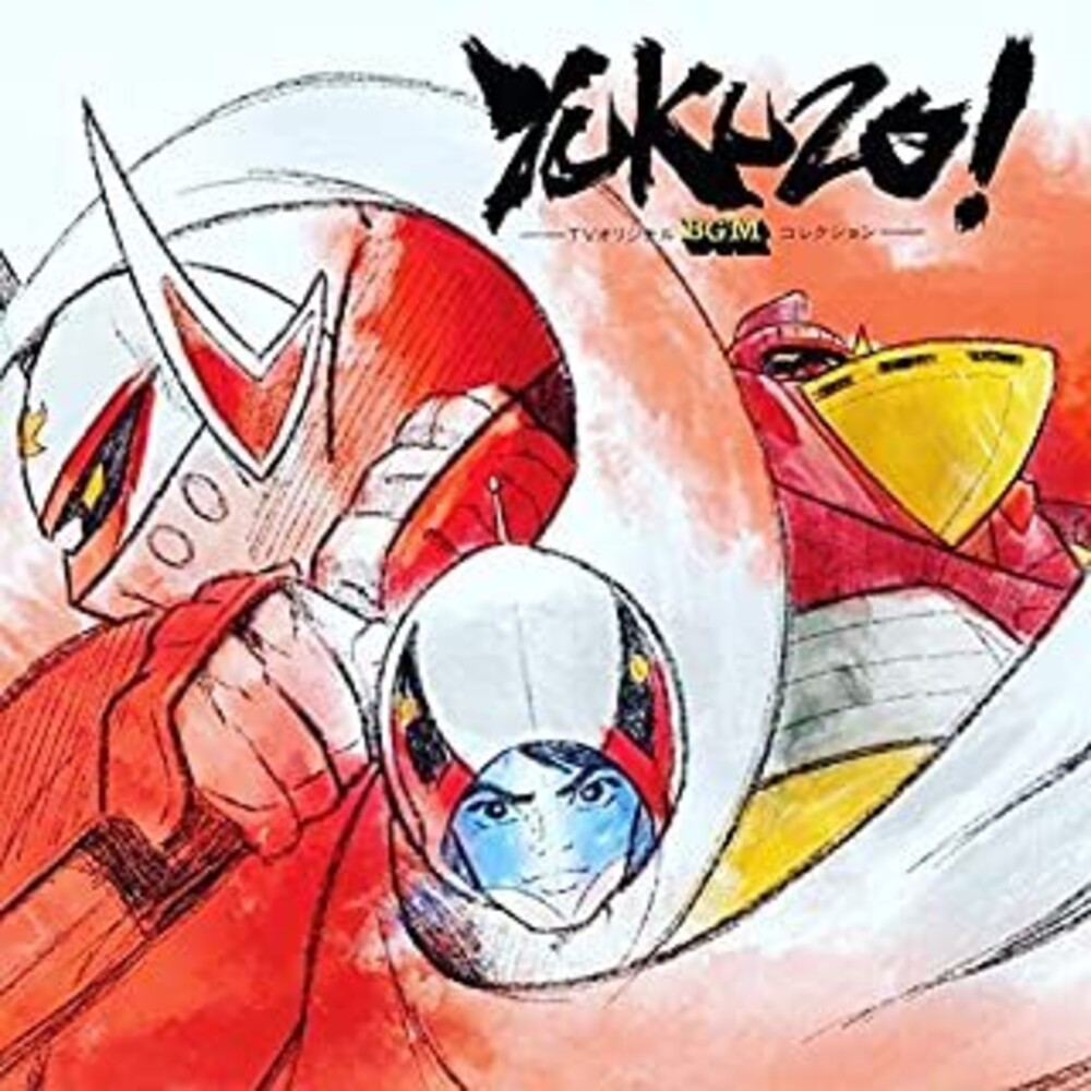 Bob Sakuma Blk Ita - Yukuzo: A TV BGM Collection Music (Original Soundtrack) [Black Vinyl]