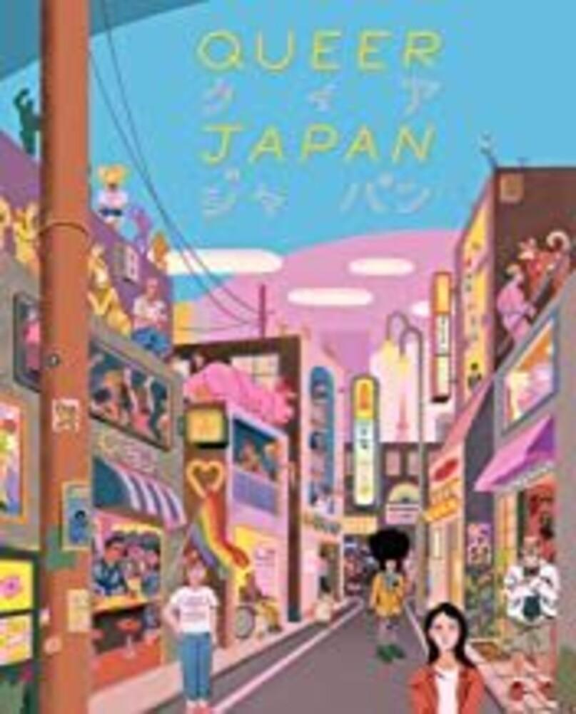 Queer Japan - Queer Japan