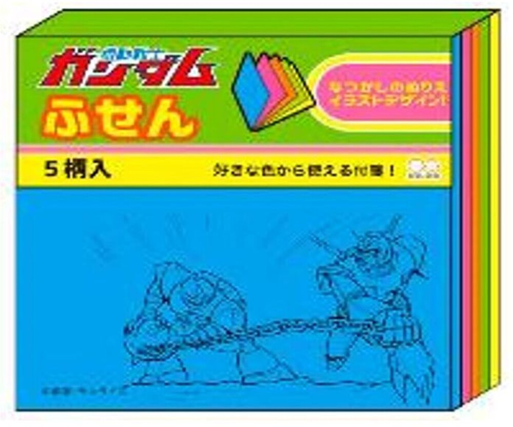 Sun Star - Gundam - Post It GS8 B