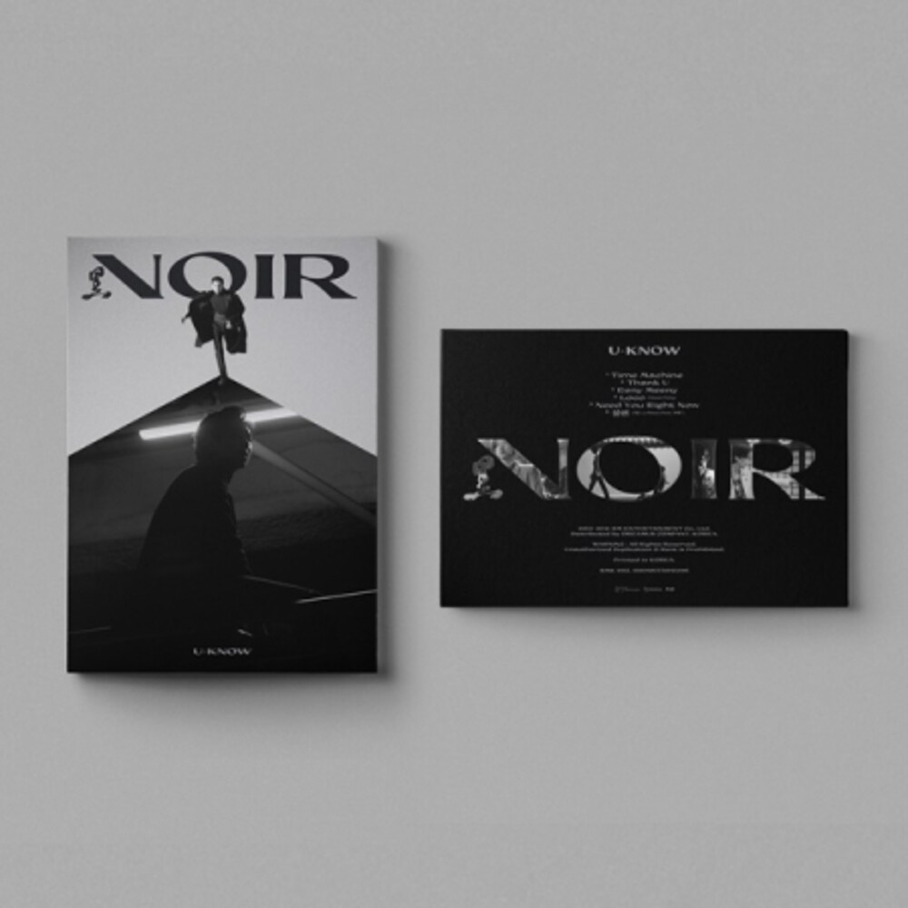 U-Know - Noir (Crank In Version) (incl. 136pg Booklet, Poster, Making Film Card. Postcard, Folded Poster + Photocard)