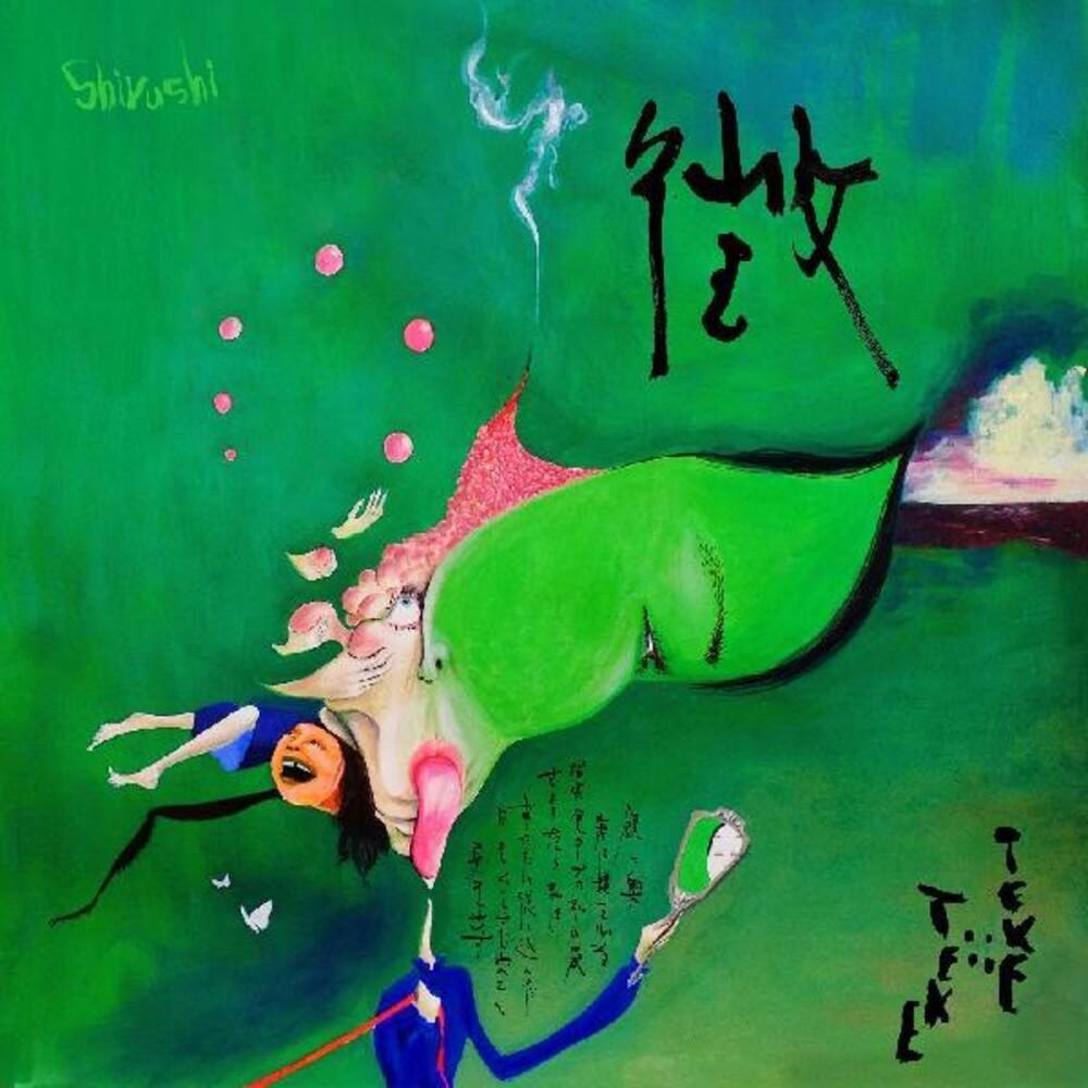 TEKE::TEKE - Shirushi [Colored Vinyl] (Red) [Download Included]