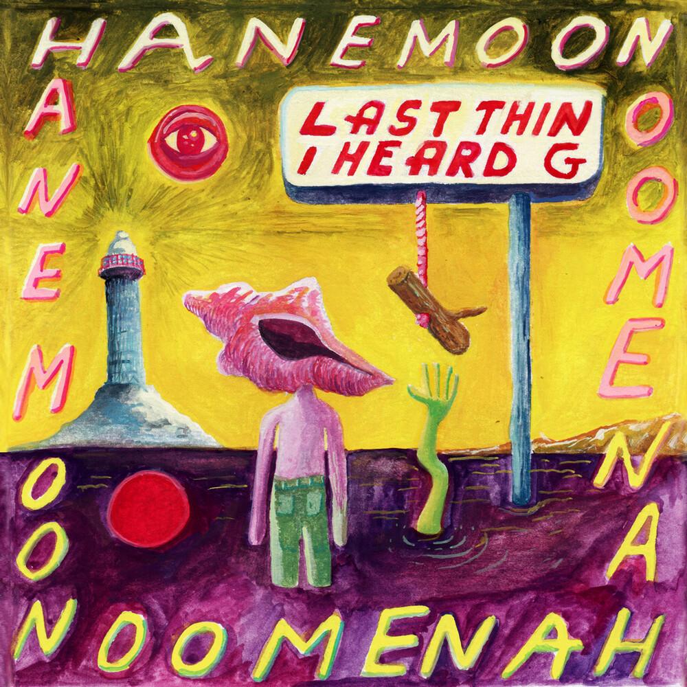 Hanemoon - Last Thing I Heard