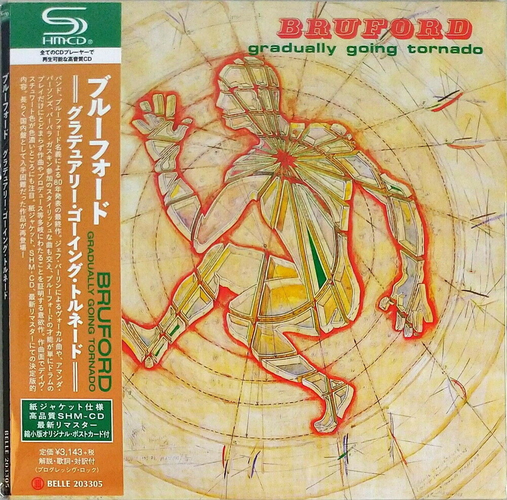 Bruford - Gradually Going Tornado (Jmlp) (Rmst) (Shm) (Jpn)