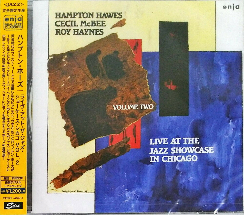 Hampton Hawes - Live At Jazz Showcase Chicago Vol 2 (Rmst) (Jpn)