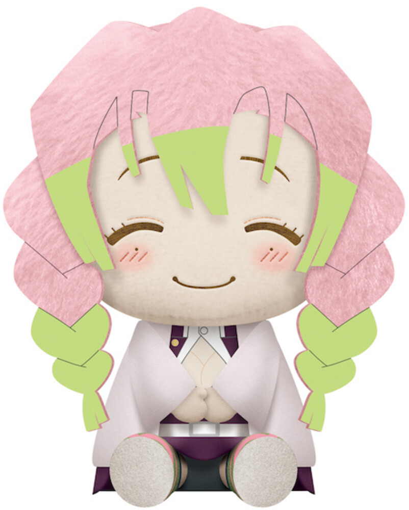 Banpresto - BanPresto - Demon Slayer Mitsuri Kanroji Big Plush