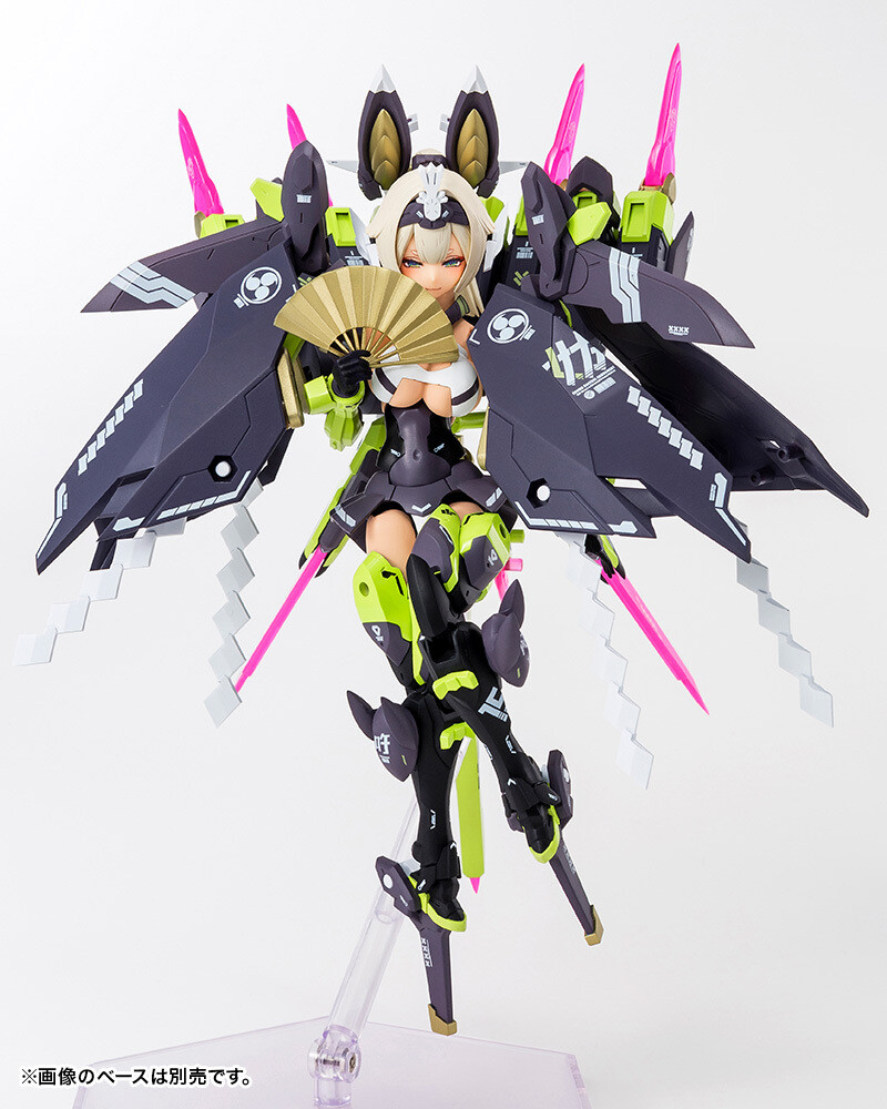 Megami Device - Asra Tamamonomae - Megami Device - Asra Tamamonomae