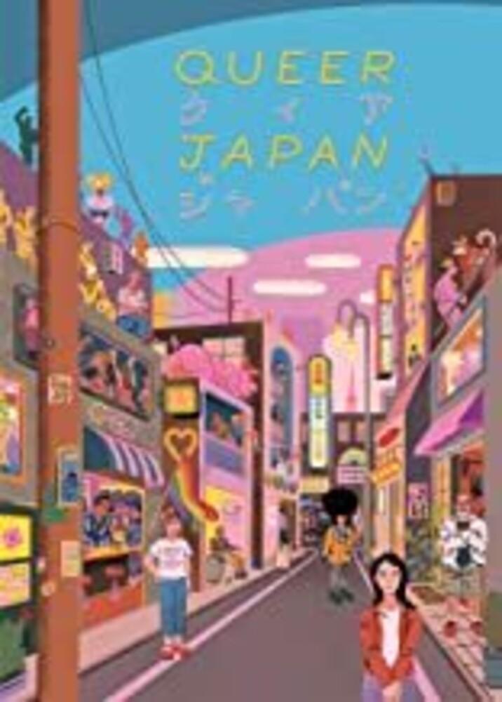 Queer Japan - Queer Japan / (Ws)