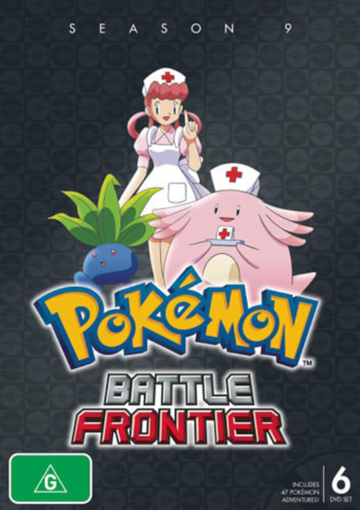 - Pokemon Season 9: Battle Frontier (6pc) / (Aus)
