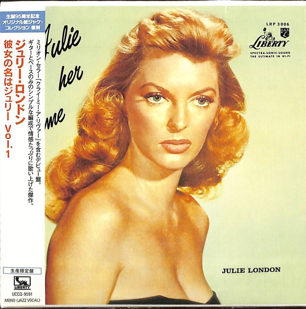 Julie London - Julie Is Her Name Vol 1 (Jmlp) [Limited Edition] [Reissue] (Jpn)