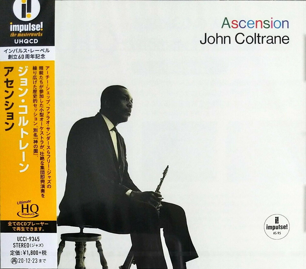 John Coltrane - Ascension (Ltd) (Hqcd) (Jpn)