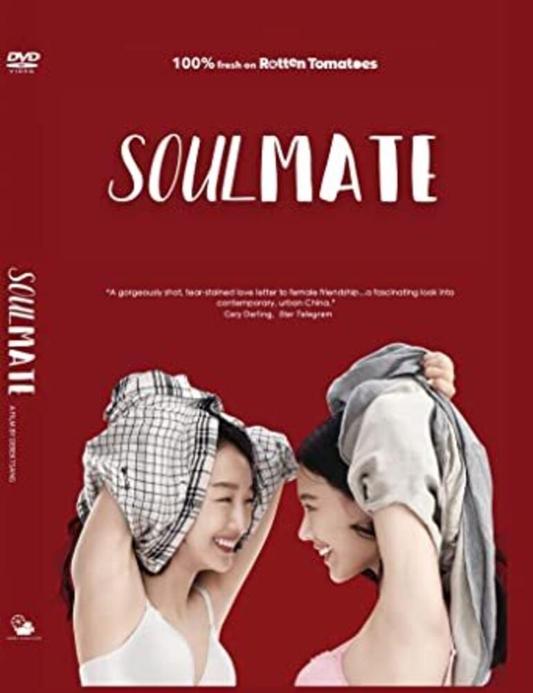 - Soulmate