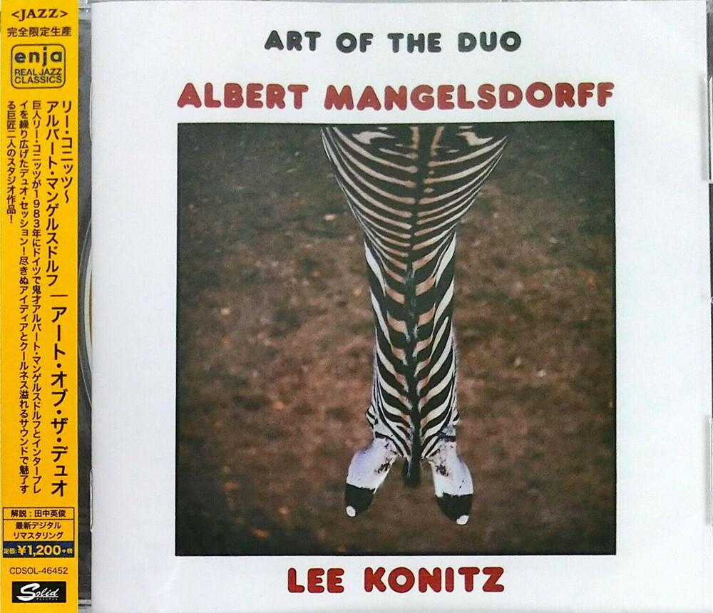 Lee Konitz / Mangelsdorff,Albert - Art Of Duo [Remastered] (Jpn)