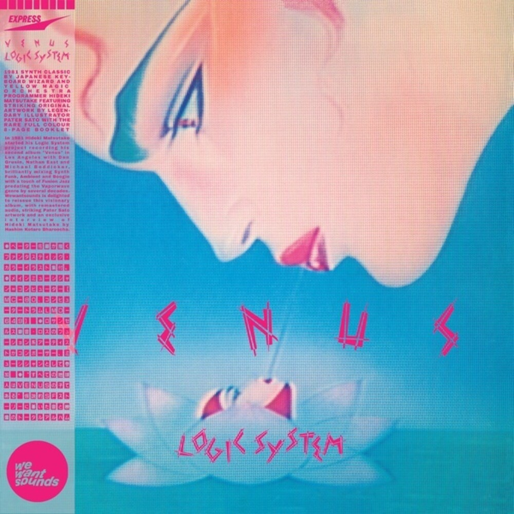 Logic System - Venus (Uk)