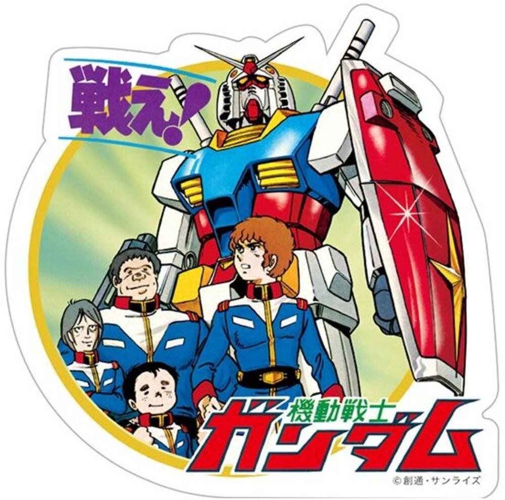 Sun Star - Gundam - Sticker GS8 B