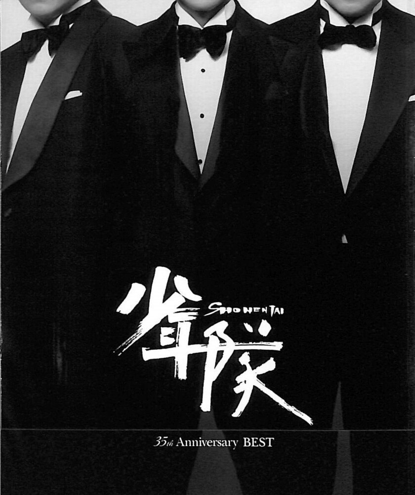 Shonentai - Shonentai 35th Anniversary Best [With Booklet] (Jpn)