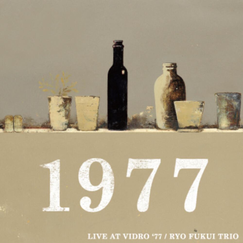 Ryo Fukui Trio - Live At Vidro '77