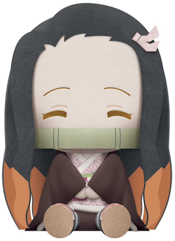 Banpresto - BanPresto - Demon Slayer Nezuko Kamado Big Plush