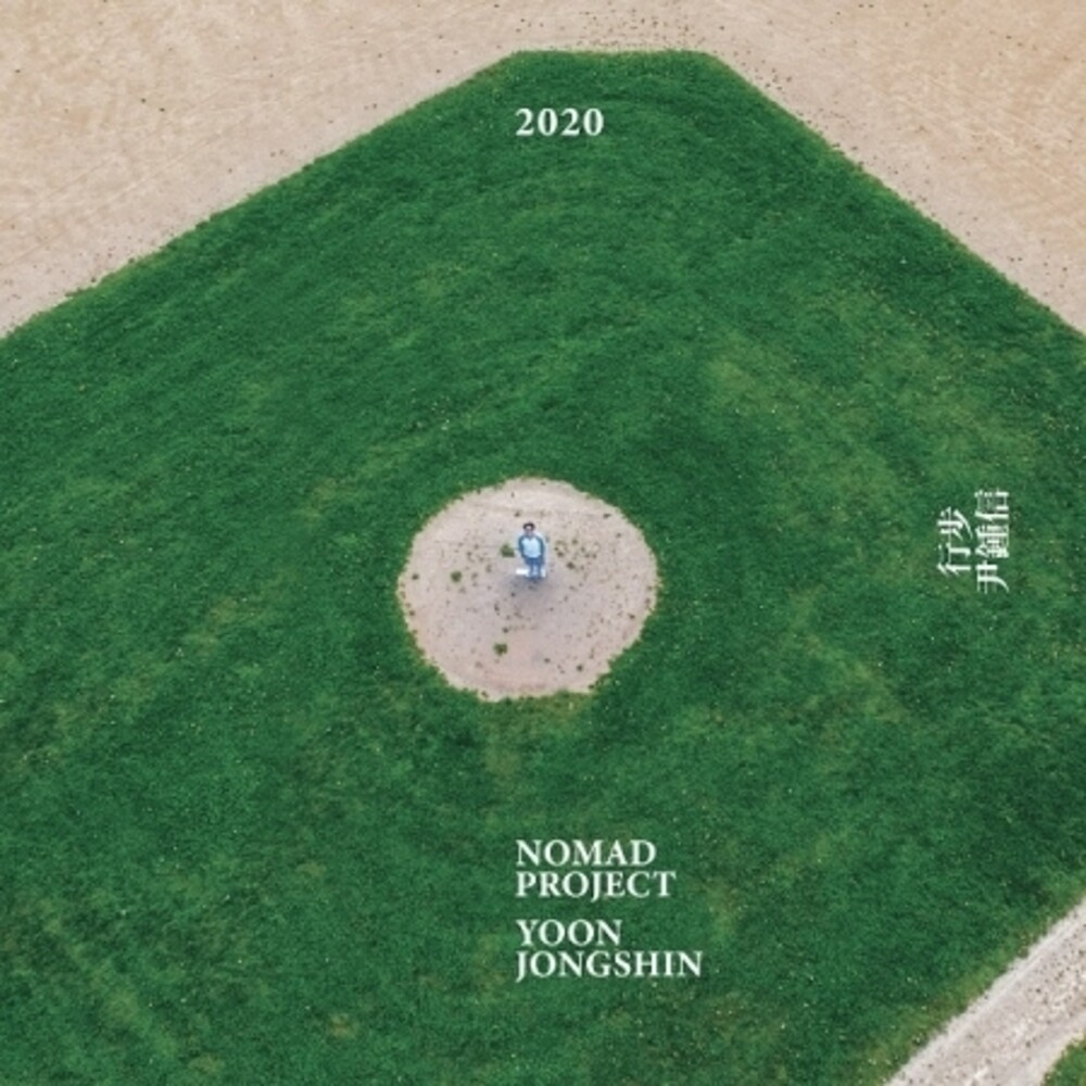 Yoon Jong Shin - Nomad Project (incl. Photobook)