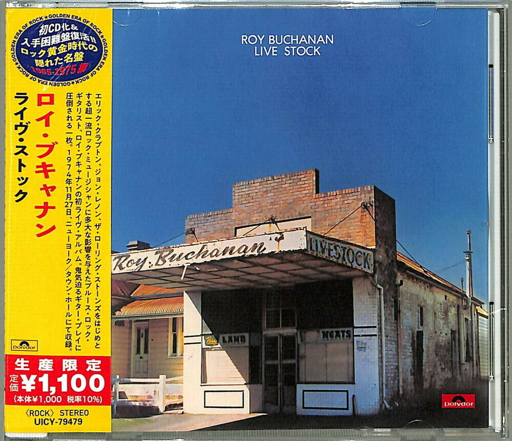 Roy Buchanan - Live Stock [Reissue] (Jpn)