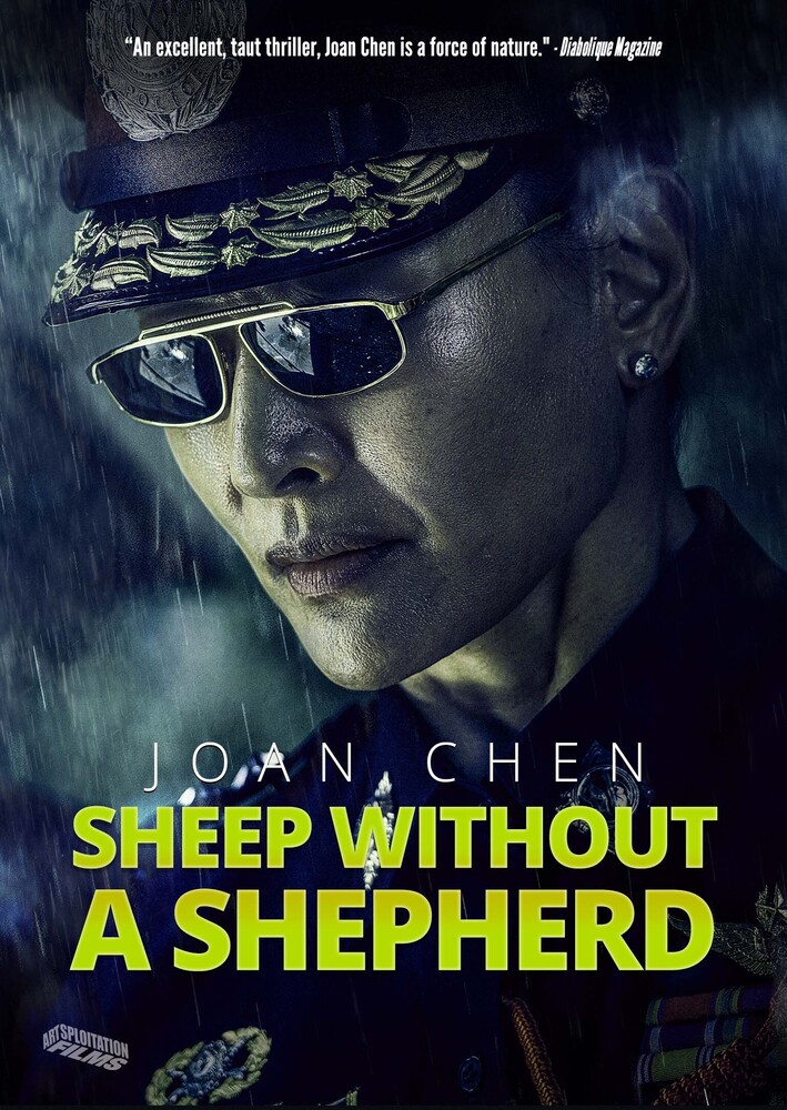 - Sheep Without A Shepherd (2019)