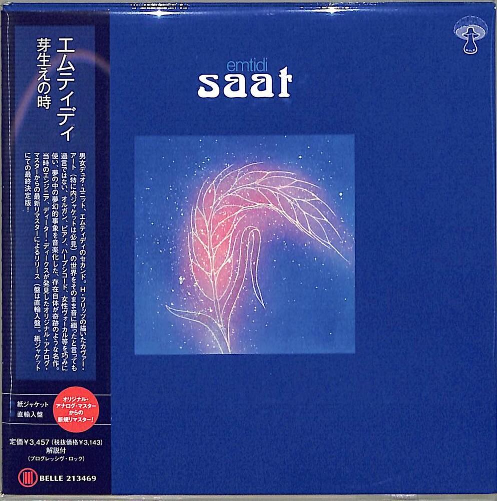 Emtidi - Saat (Jmlp) [Remastered] (Jpn)