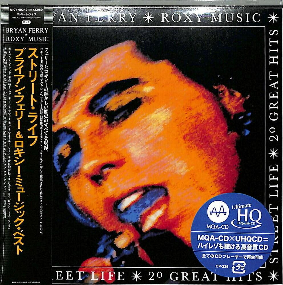 Roxy Music - Street Life: 20 Greatest Hits [Limited Edition] (24bt) (Mqa)