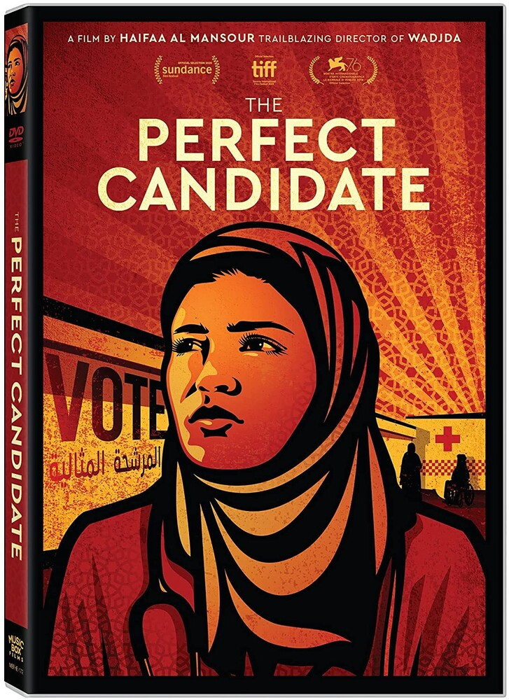 - Perfect Candidate / (Sub)