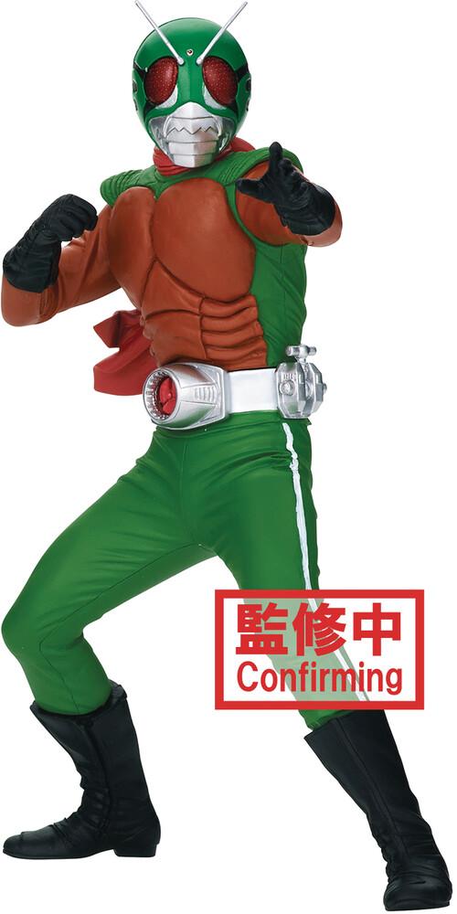 - Kamen Rider Hero's Brave Statue Figure Skyrider Ve
