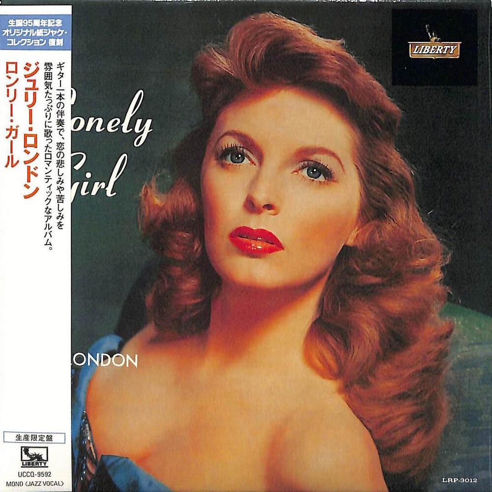 Julie London - Lonely Girl (Jmlp) [Limited Edition] [Reissue] (Jpn)