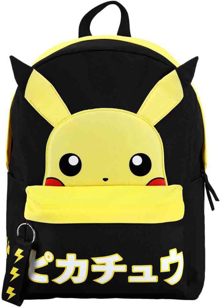 Pokemon Pikachu Webbed Keychain Pull Backpack - Pokemon Pikachu Webbed Keychain Pull Backpack