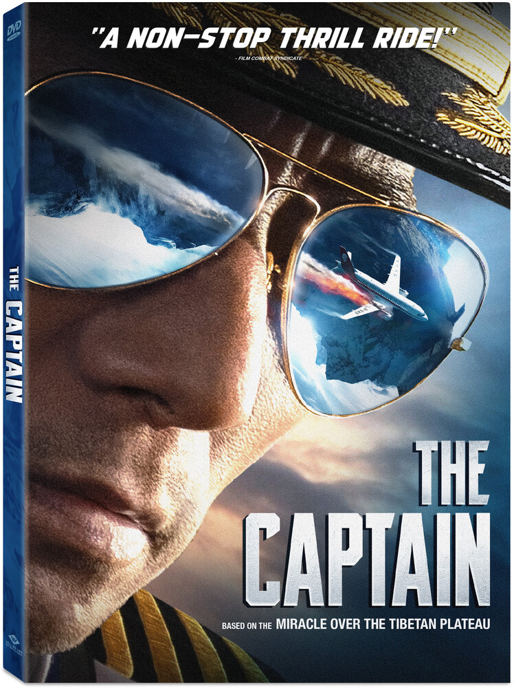 - The Captain