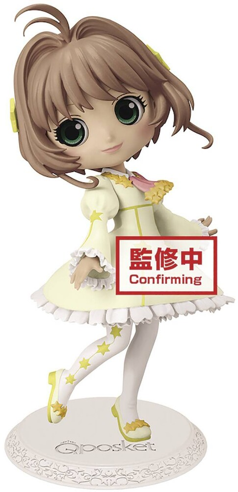 Banpresto - BanPresto Cardcaptor Sakura Clear Card Sakura Kinomoto Q posket Figure