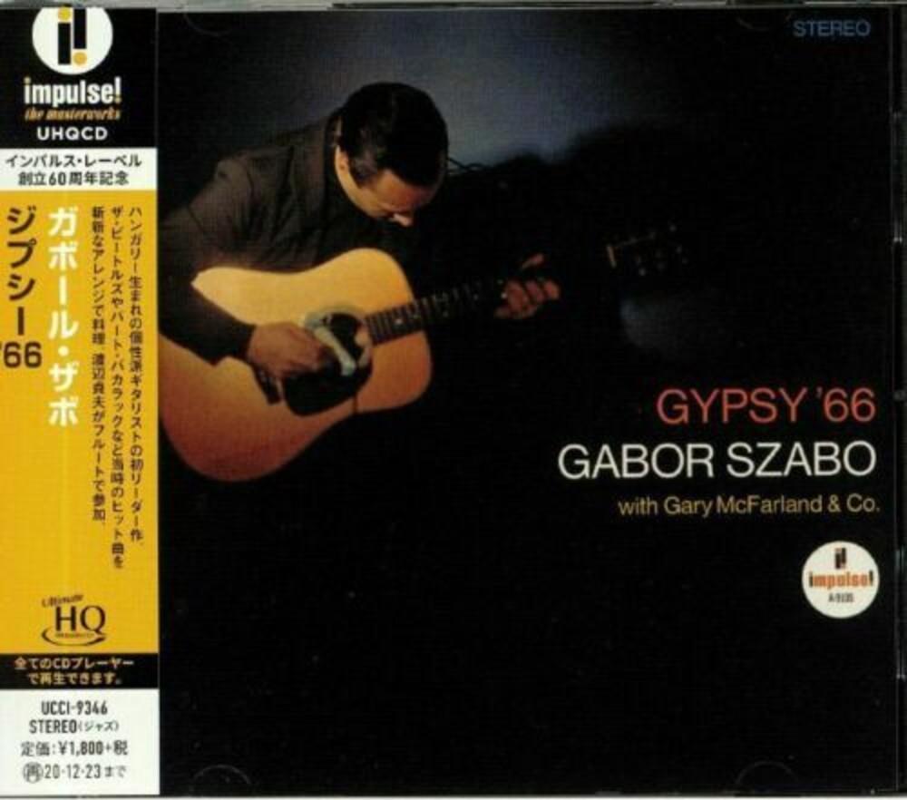 Gabor Szabo - Gypsy 66 (Ltd) (Hqcd) (Jpn)