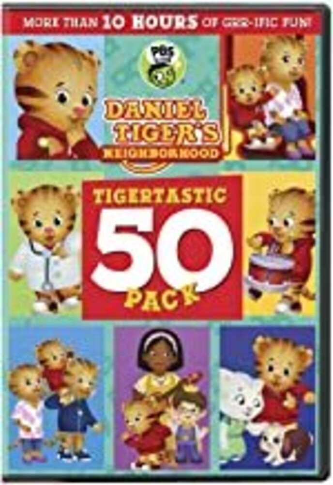 Daniel Tiger's Neighborhood: Tigertastic 50 Pack - Daniel Tiger's Neighborhood: Tigertastic 50 Pack