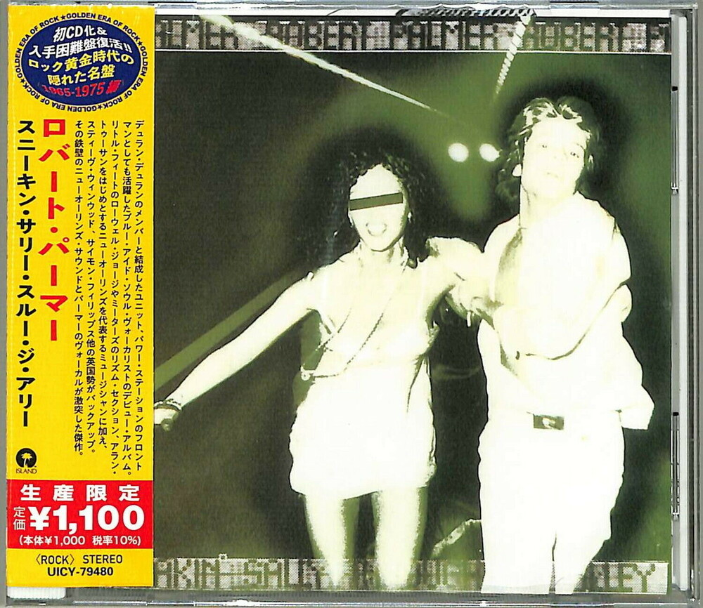 Robert Palmer - Sneakin Sally Through The Alley [Reissue] (Jpn)