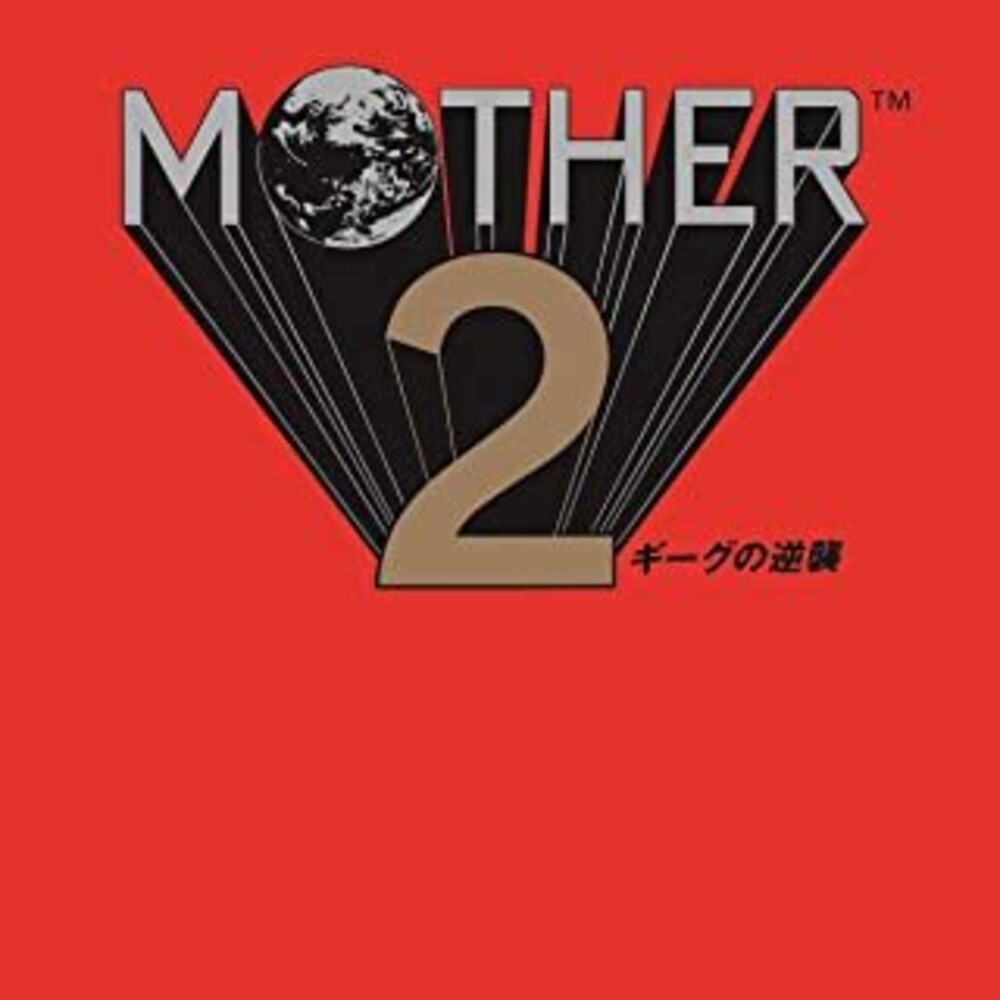 Game Music (Ltd) (Jpn) - Mother 2 Gying Strikes Back / O.S.T. [Limited Edition] (Jpn)
