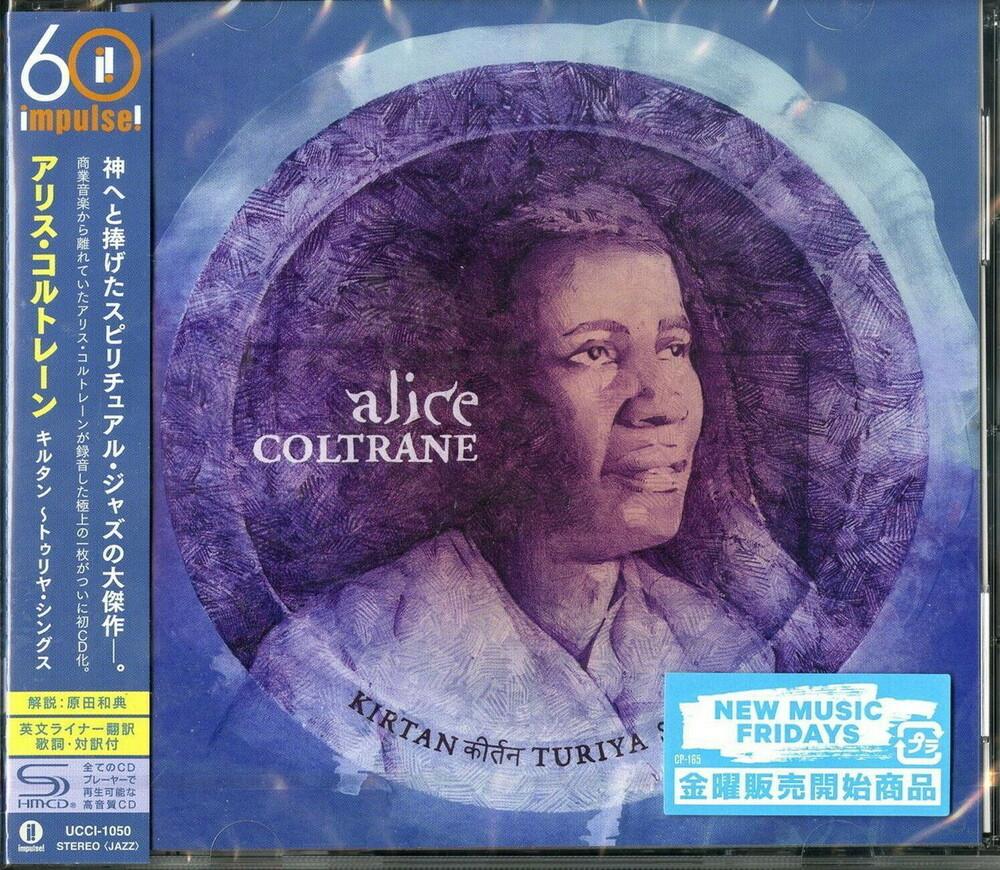 Alice Coltrane - Kirtana Triya Sings (Shm) (Jpn)