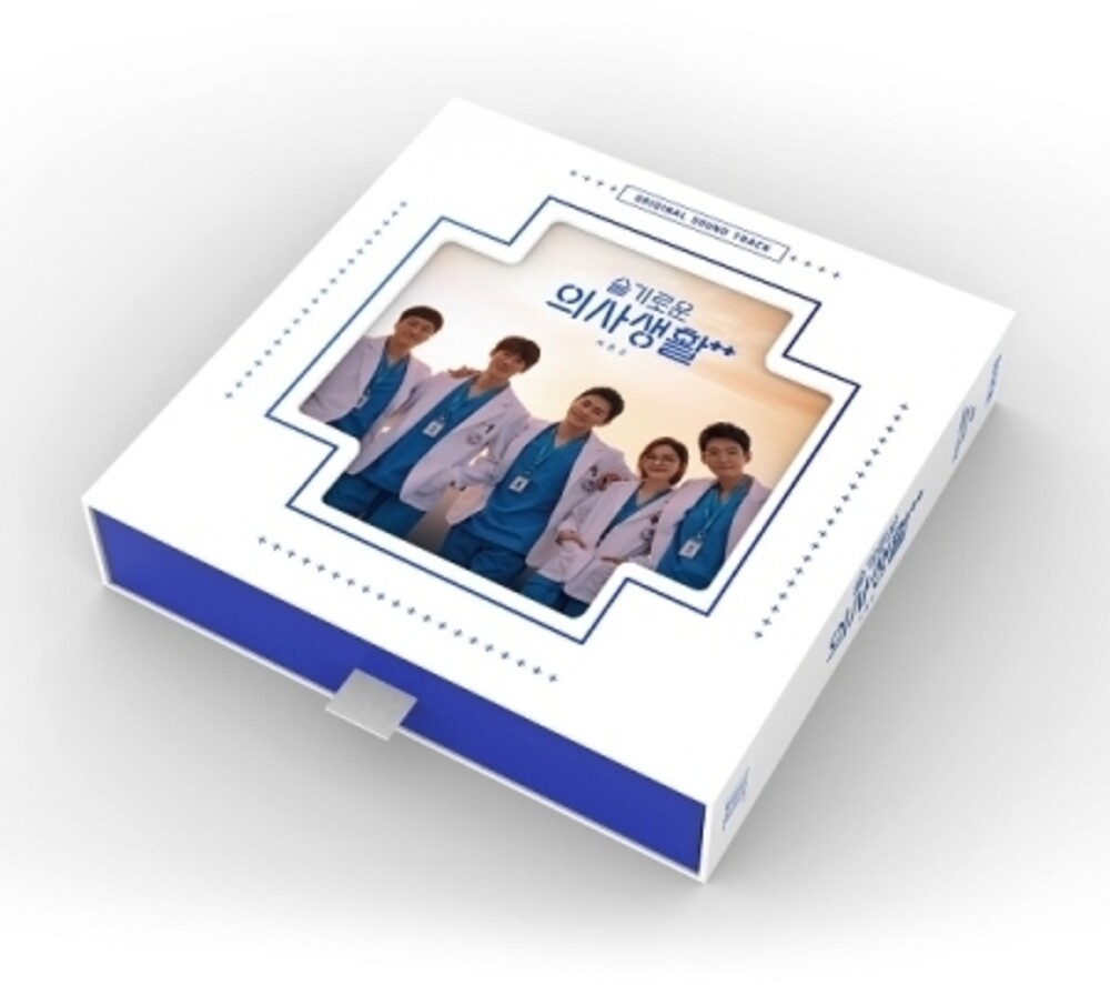 Hospital Playlist 2 / O.S.T. - Hospital Playlist 2 (incl. 72pg Photobook, Photo Frame, 2x Photos, Sticker, Film Card + Message & Printing Polaroid)