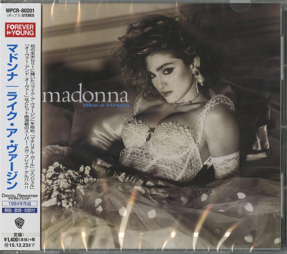 Madonna - Like A Virgin [Import]