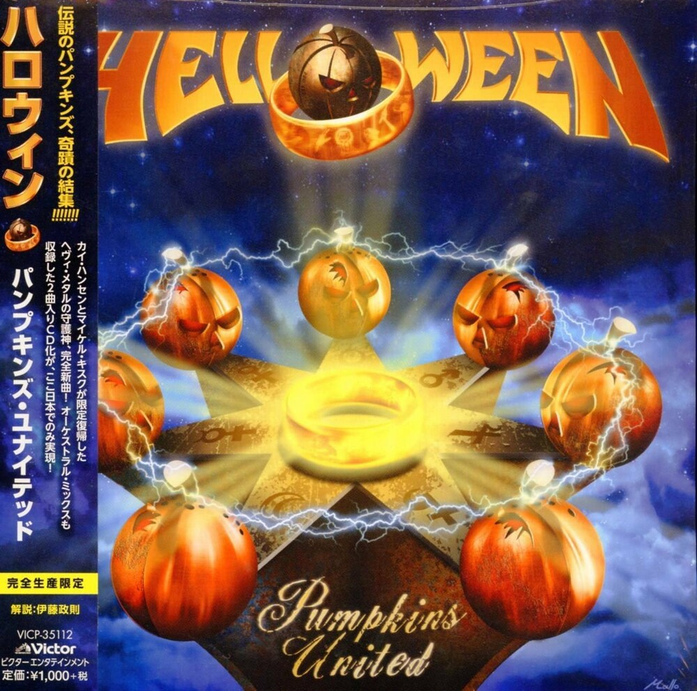 Helloween - Pumpkins United (Ltd) (Jpn)