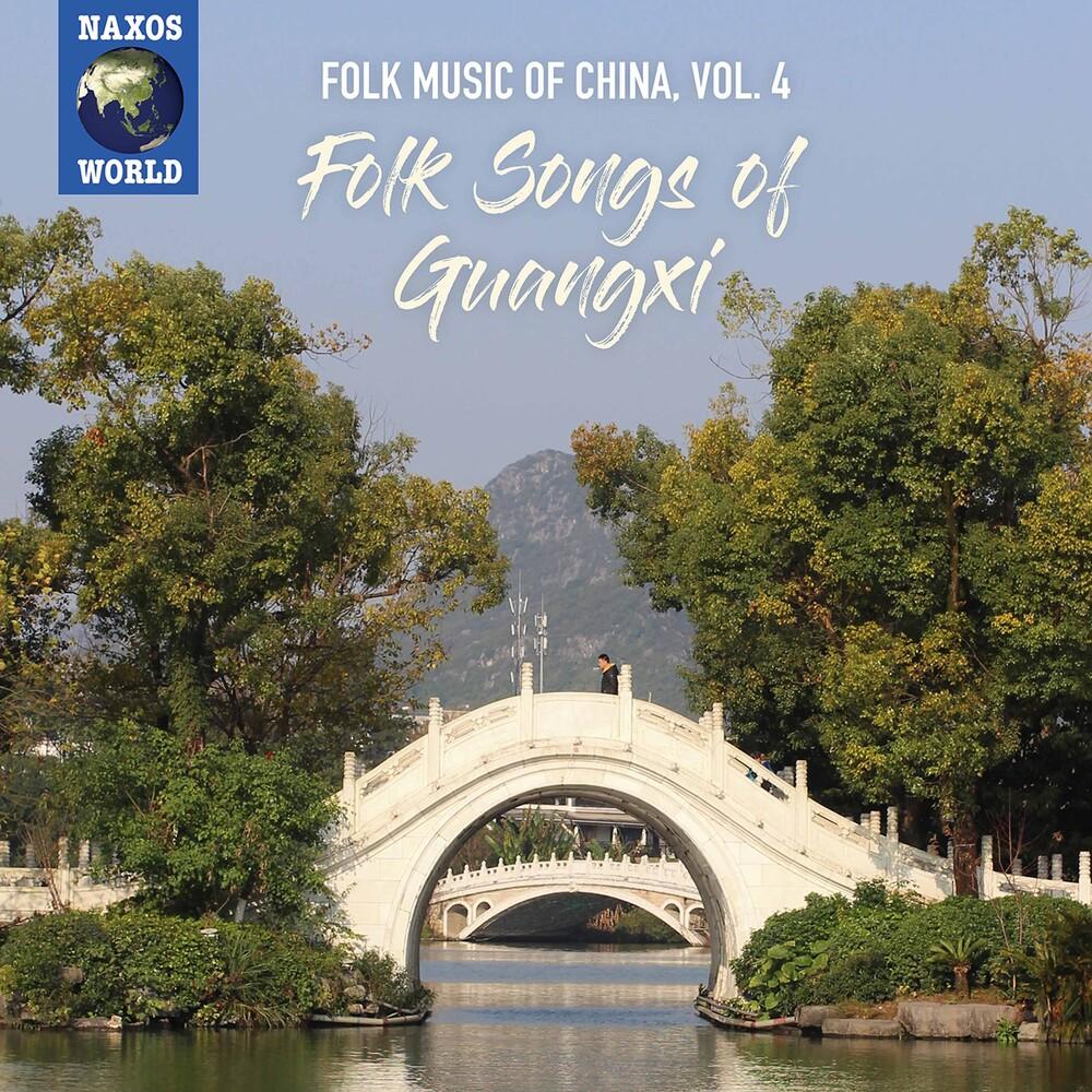 Folk Music Of China 4 / Various - Folk Music Of China 4 / Various