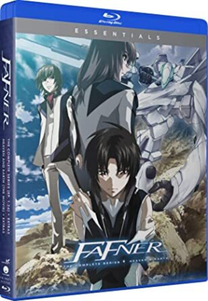Fafner: Complete Series & Movie - Fafner: Complete Series & Movie (4pc) / (Box Digc)