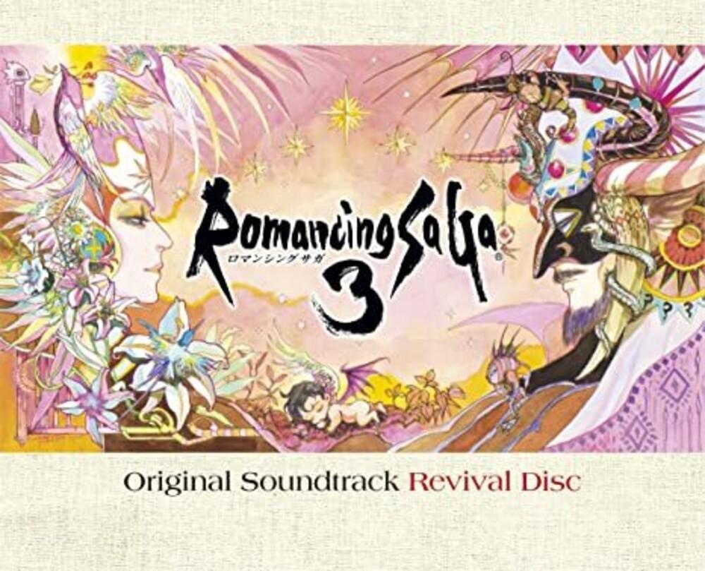 Game Music - Romancing Saga 3 Original Soundtrack Revival Disc