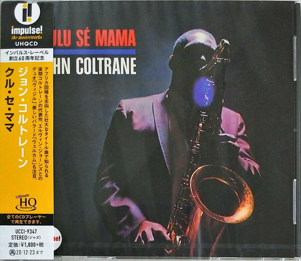 John Coltrane - Kulu Se Mama [Limited Edition] (Hqcd) (Jpn)