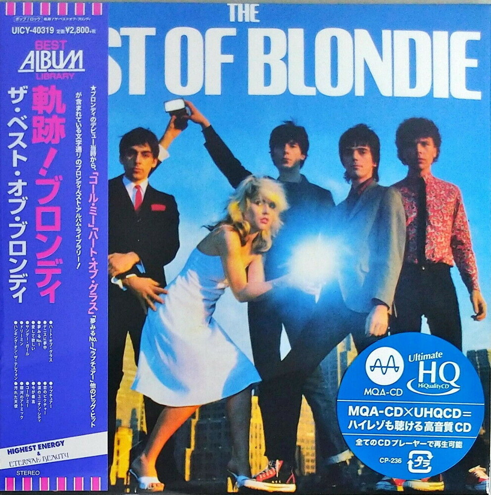 Blondie - Best Of Blondie (Jmlp) [Limited Edition] (Hqcd) (Jpn)
